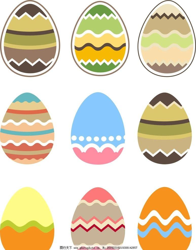 复活节 手绘彩蛋图片