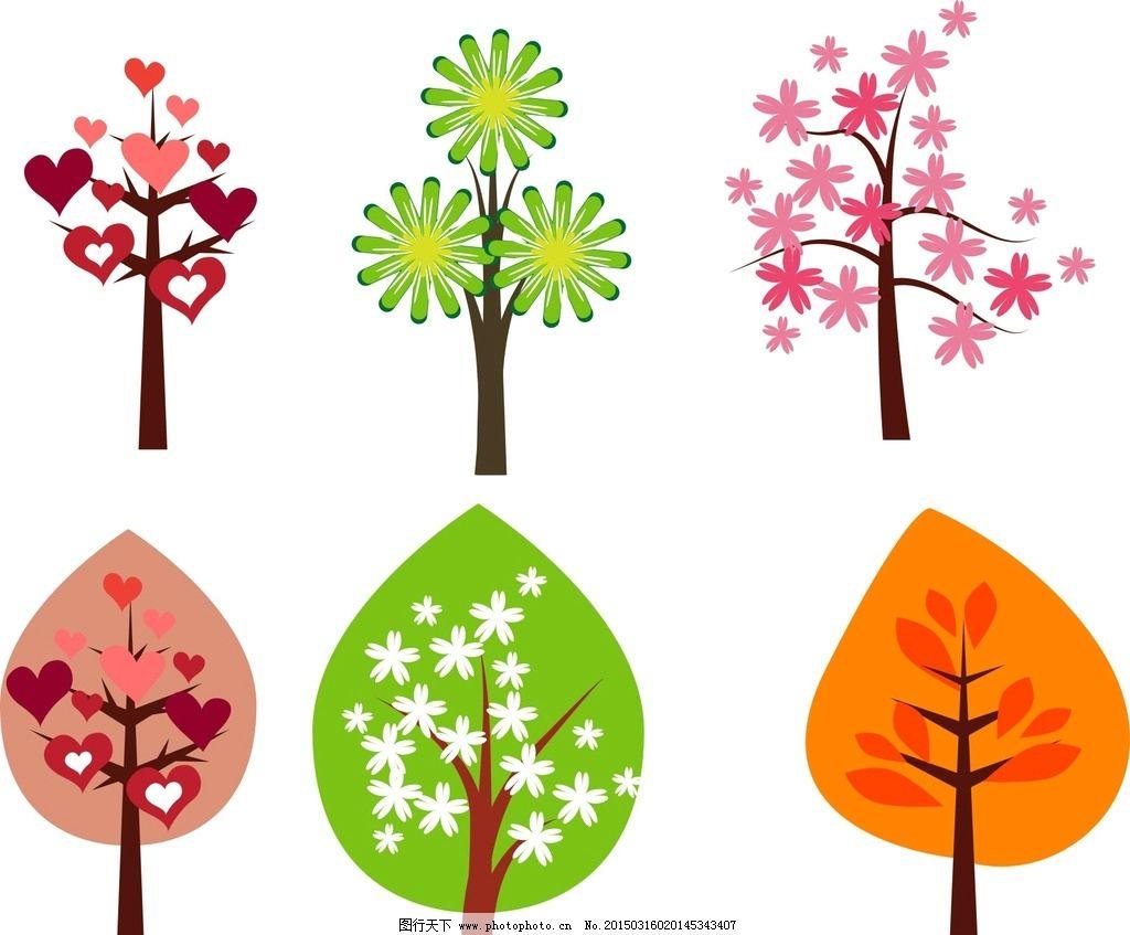 手绘 树木素材图片