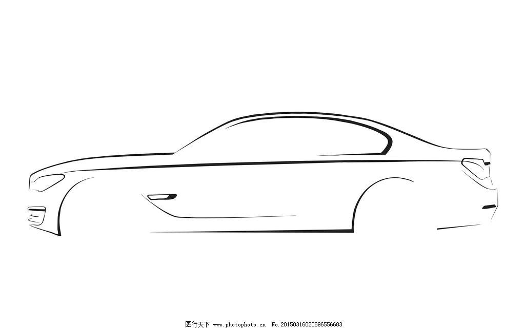 宝马3系线条图图片
