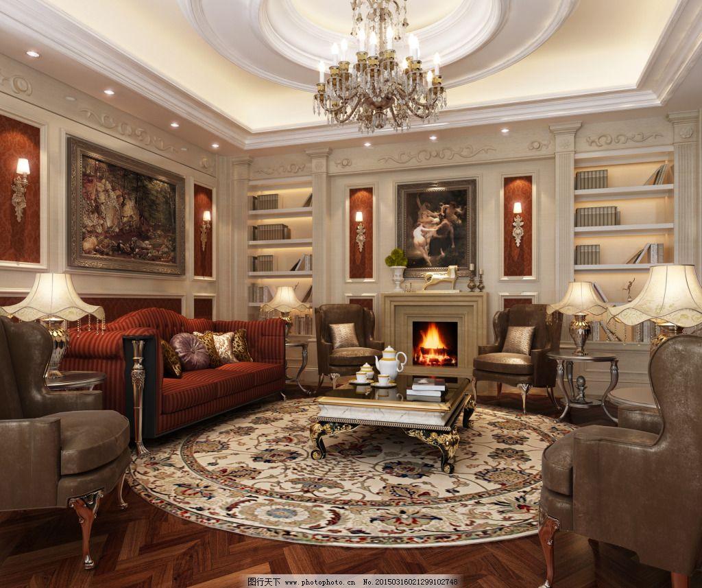 欧式会客厅免费下载 模型 欧式 装修 模型 装修 欧式 会客厅 洽淡室图片