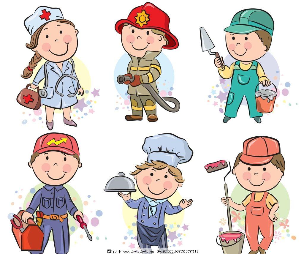 儿童 卡通儿童 手绘 小女孩 职业人物 护士 工人 消防员 卡通插画