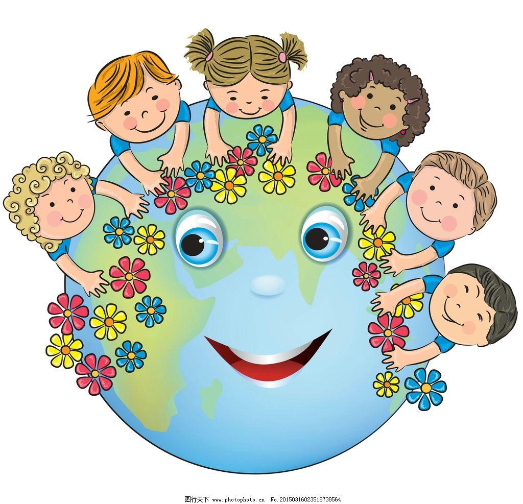 儿童 小学生 卡通儿童 手绘 小女孩 男孩 卡通地球 插画 快乐儿童