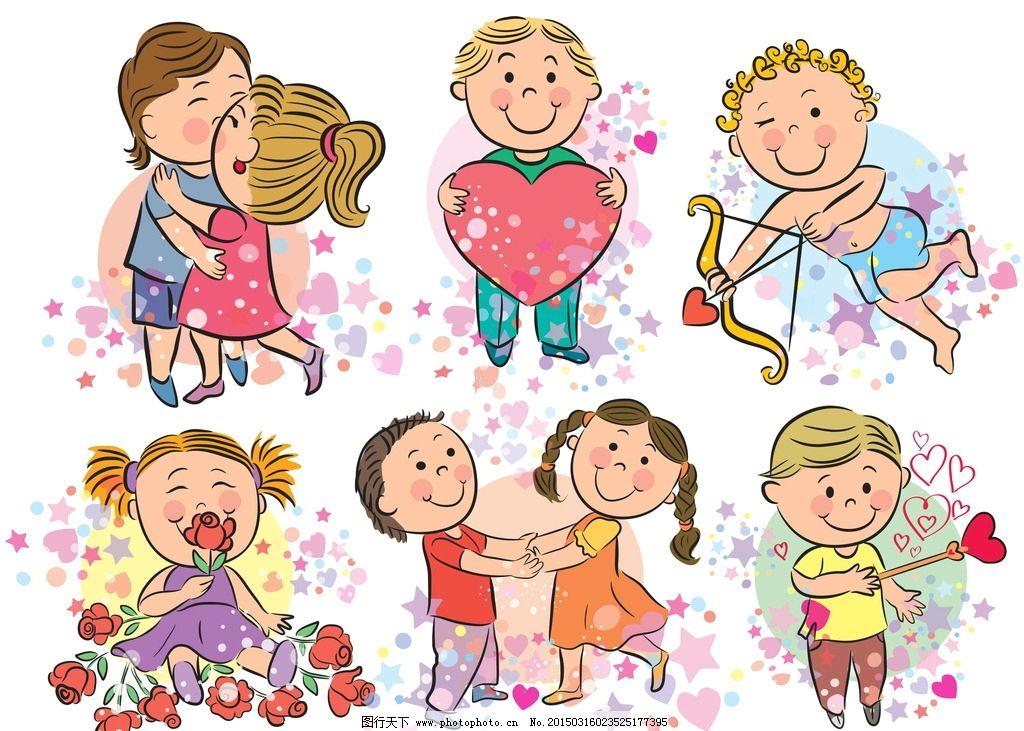 卡通儿童 小学生 儿童 手绘 爱情 求婚 婚礼 婚庆 丘比特之箭 小女孩