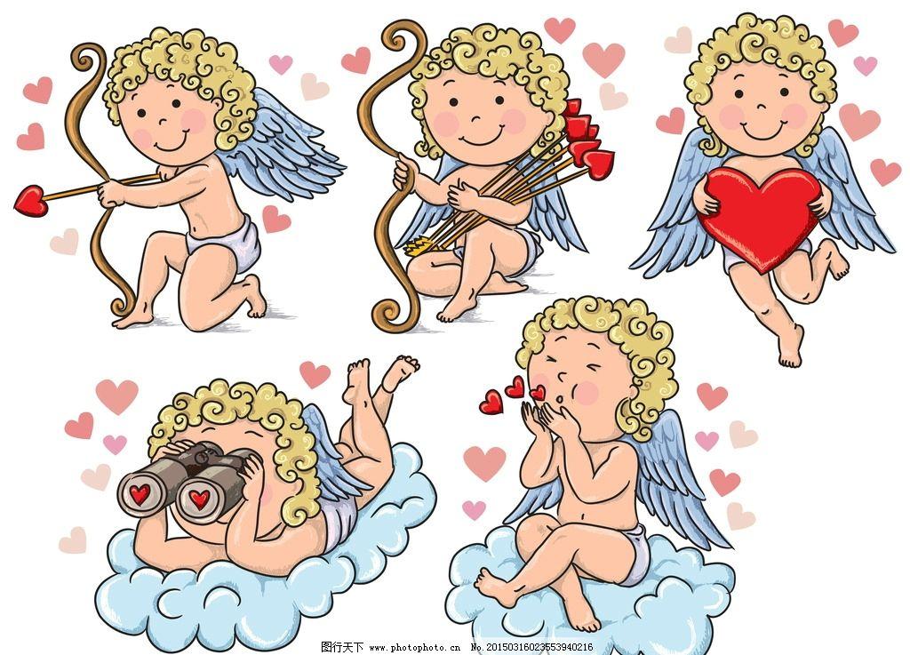 儿童 卡通儿童 手绘 小女孩 男孩 小天使 爱心 红心 丘比特之箭