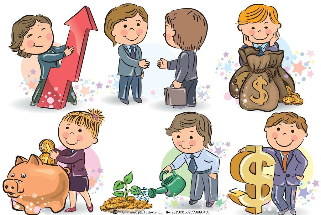 卡通人物 卡通儿童 小学生 手绘 小女孩 职业人物 男孩 插画