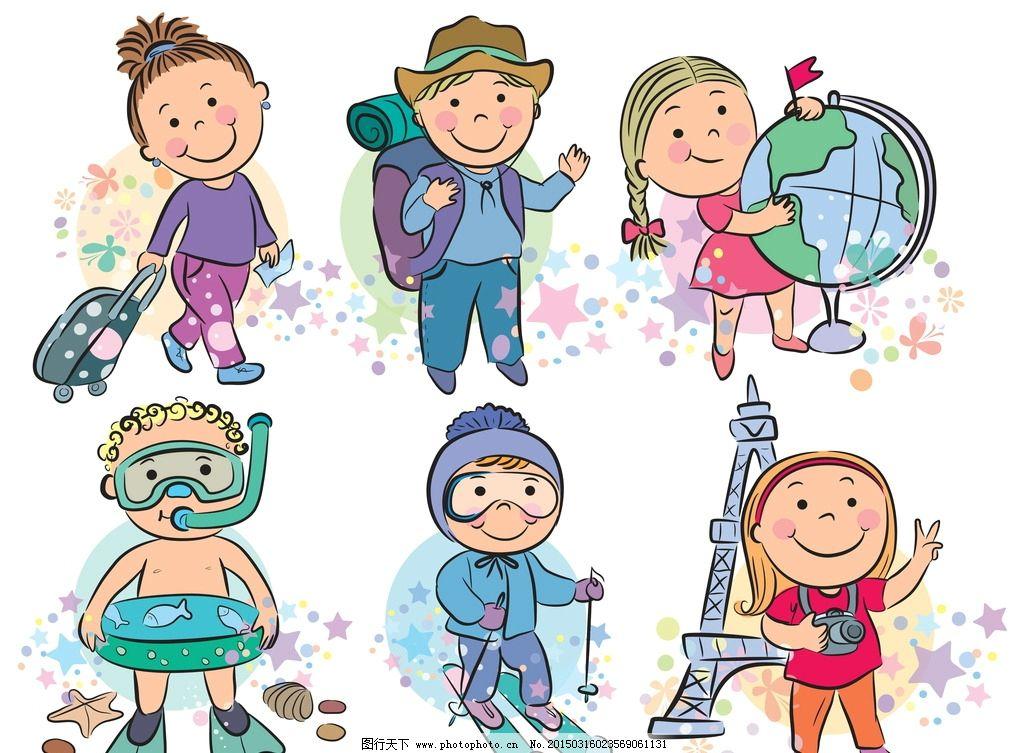 小女孩 男孩 卡通插画 快乐儿童 儿童绘画 幼儿 漫画 孩子 可爱 玩耍