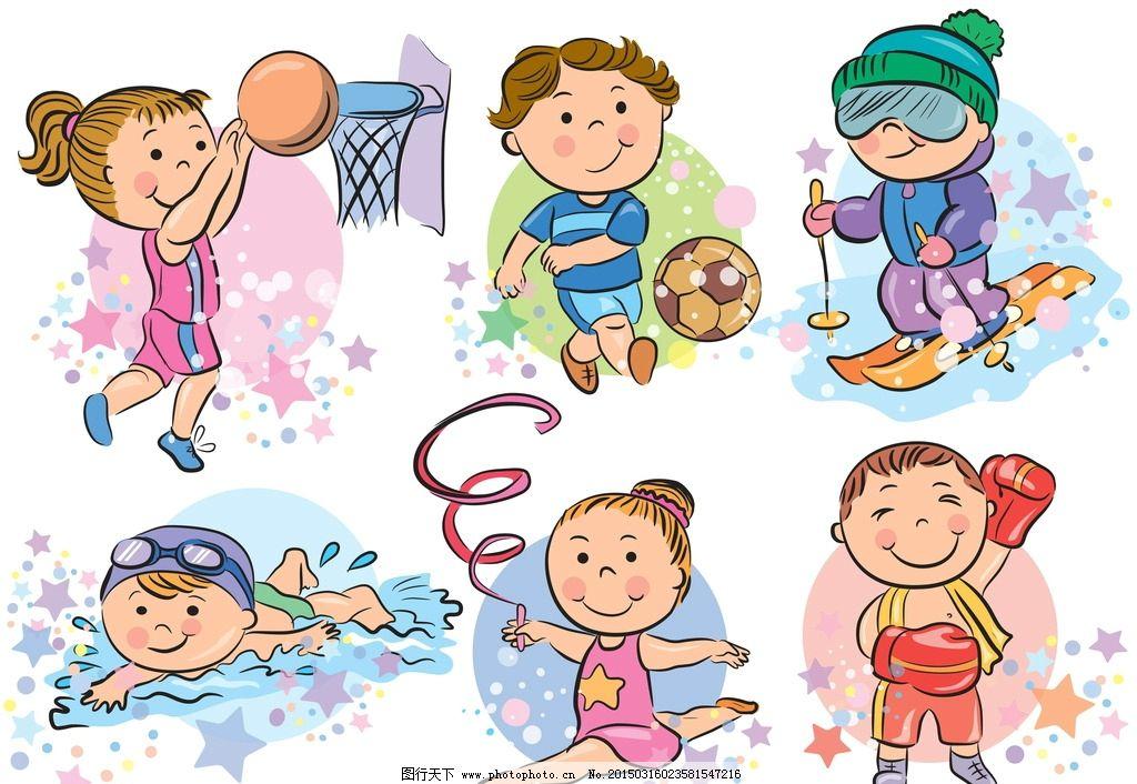 卡通儿童 小学生 儿童 手绘 体育运动 踢足球 游泳 打篮球 滑雪 拳击