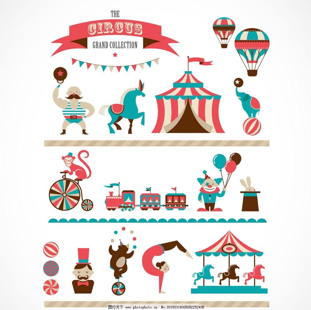 插画 帐篷 表演 马戏团海报 卡通背景 演出 漫画 广告设计 矢量 eps