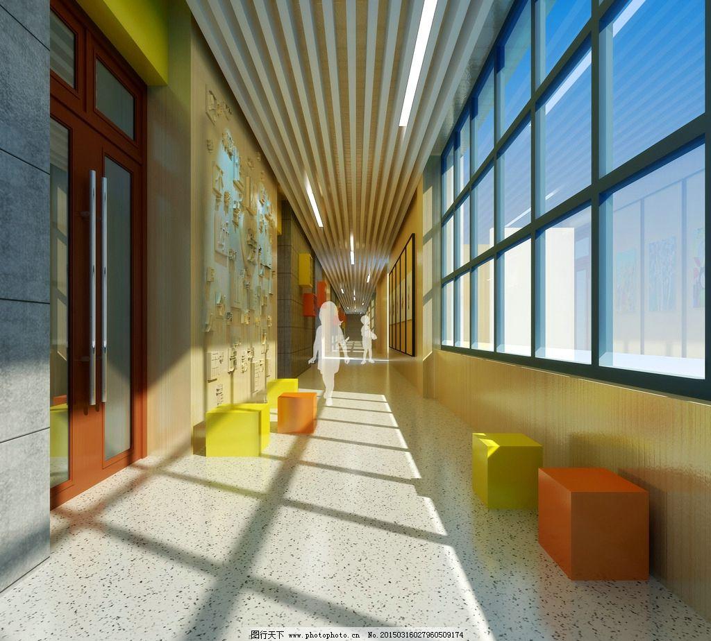 走廊效果图图片,幼儿园 建筑 室内 装修 风格-图行