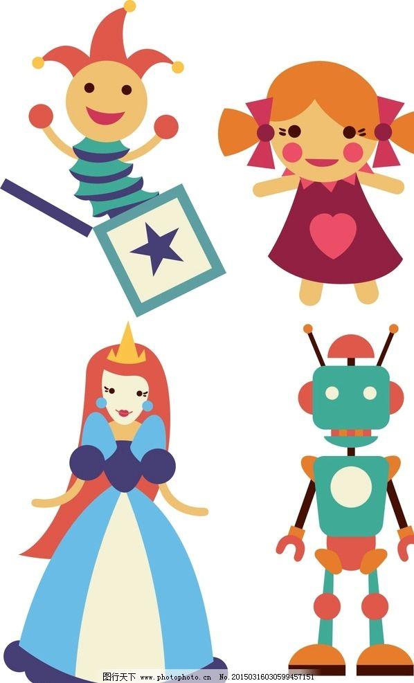 公主 机器人 卡通素材 可爱 手绘素材 儿童素材 卡通装饰素材