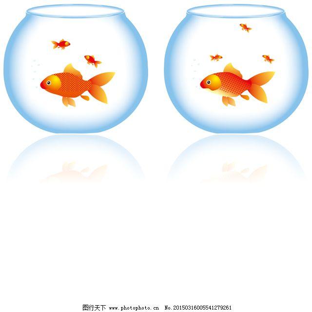 鱼缸素材免费下载 鱼缸 鱼缸素材 鱼缸 矢量图鱼缸 小金鱼 矢量图小金