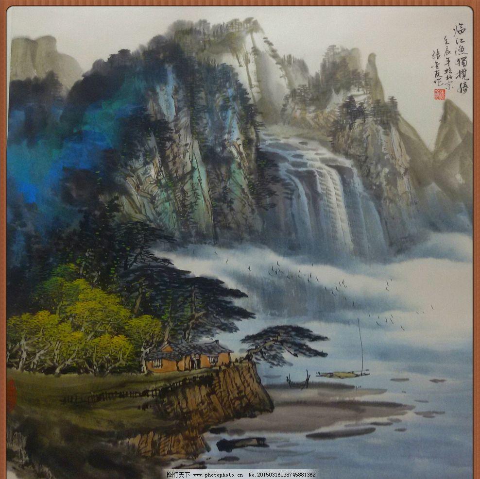 国画山水画图片