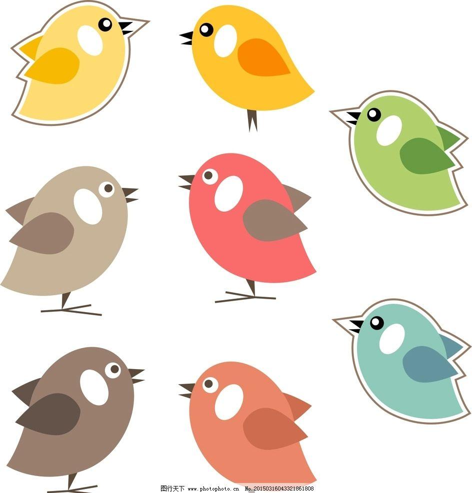 手绘小鸟 卡通装饰 创意 可爱卡通素材 手绘素材 儿童素材 幼儿园素材