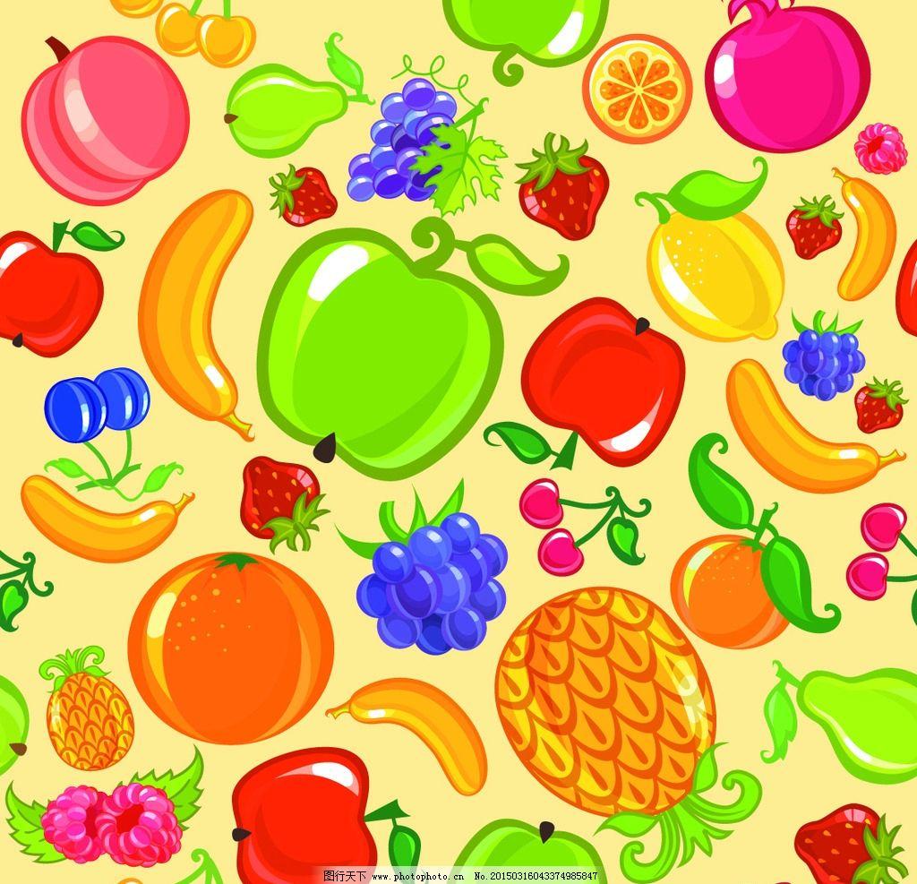卡通水果图片_ppt图表_ppt_图行天下图库