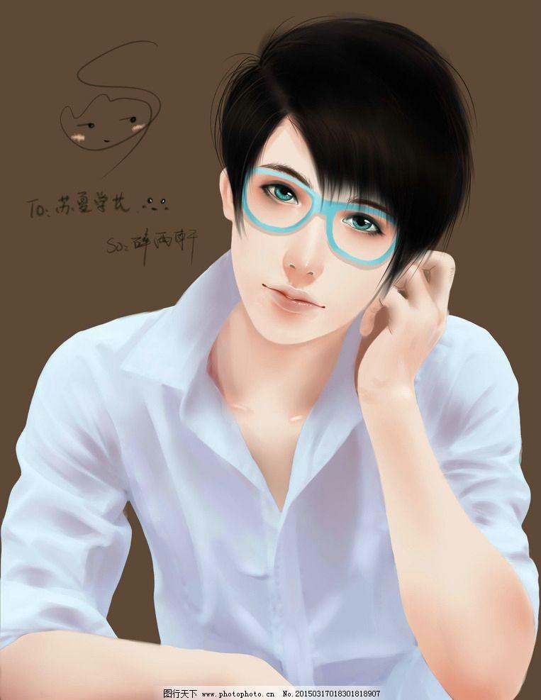 男 学长 白衣男子 绘画 转 手绘 眼镜 帅哥 设计 动漫动画 动漫人物