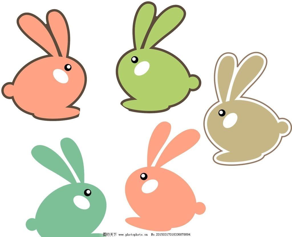 手绘兔子 矢量兔子 可爱小兔子 兔子素材 卡通兔子 手绘插画 唯美