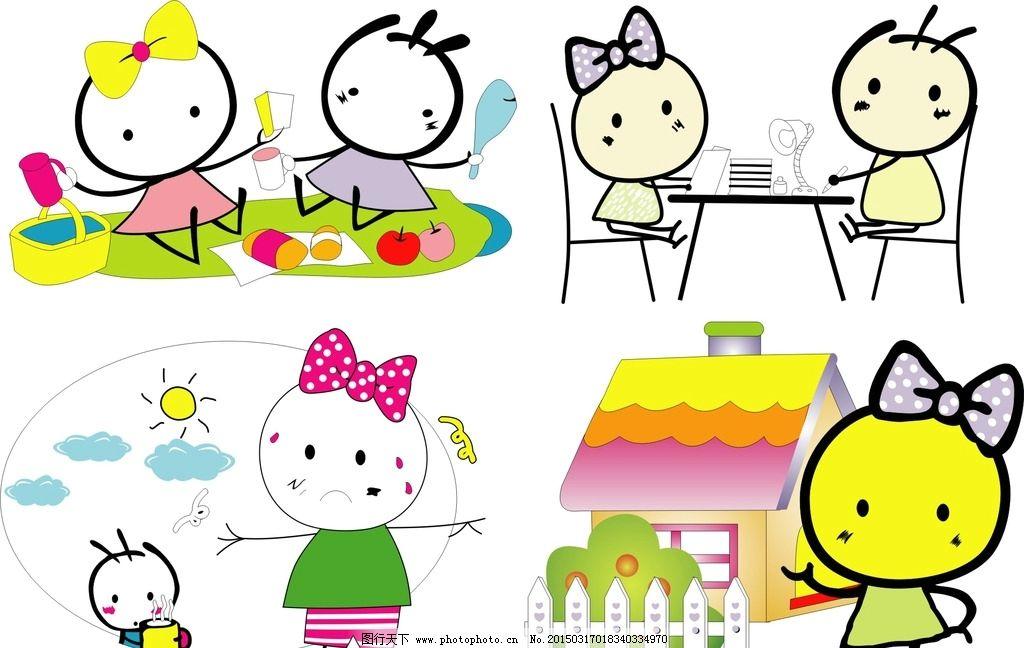 手绘 卡通素材 可爱 素材 手绘素材 儿童素材 幼儿园素材 卡通装饰