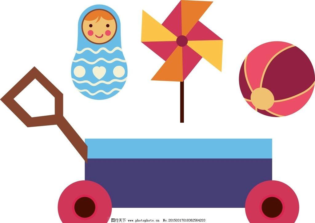 卡通装饰 创意 可爱卡通素材 手绘 卡通素材 可爱 素材 手绘素材 儿童素材 幼儿园素材 卡通装饰素材 矢量图 卡通 矢量 抽象设计 时尚 可爱卡通 矢量素材 幼儿园 装饰素材 水推车 车子 卡通手推车 风车 卡通风车 矢量风车 皮球 卡通皮球 娃娃 设计 广告设计 卡通设计 CDR