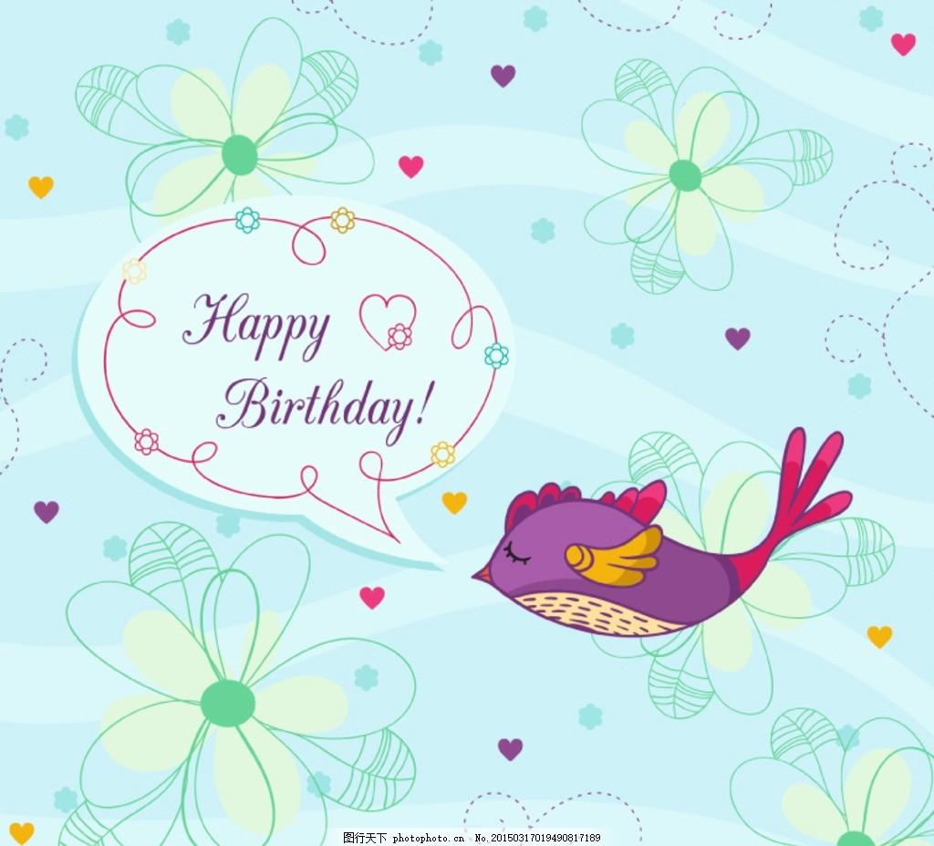 彩绘花朵与鸟生日贺卡矢量素材 小鸟 卡片 花纹 对话框 手绘 卡通
