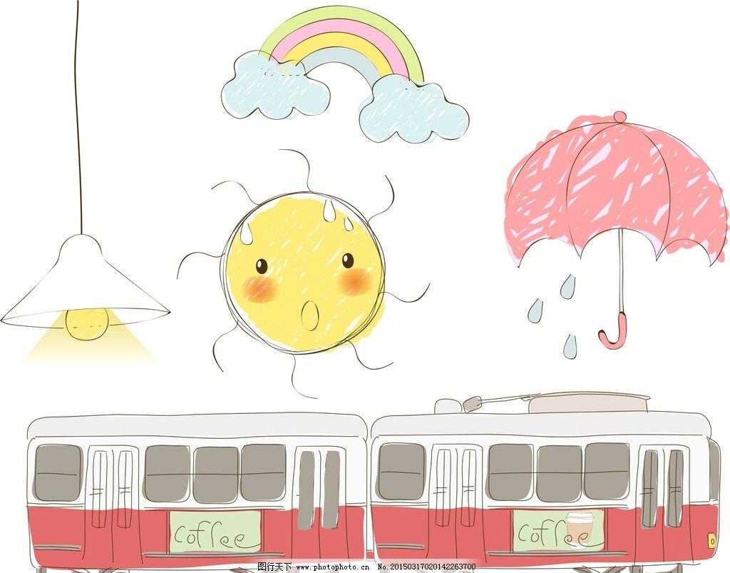 手绘火车 雨伞 太阳图片