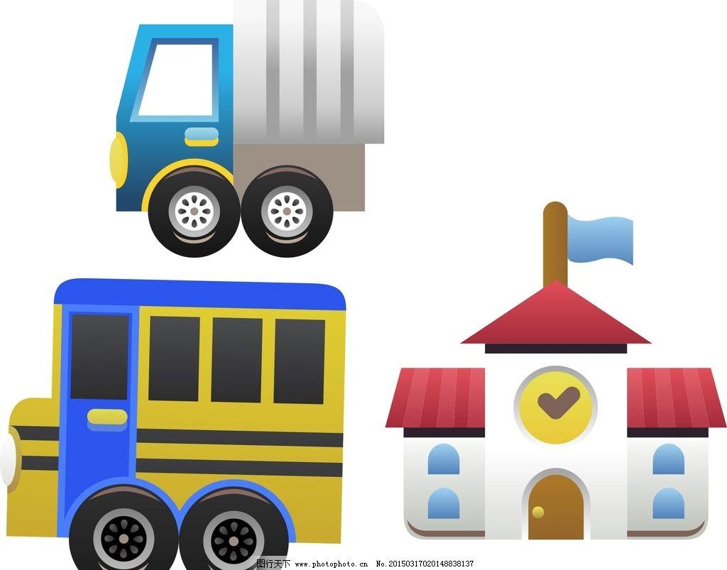 房子 车图片,卡通装饰 创意 可爱卡通素材 手绘 手绘