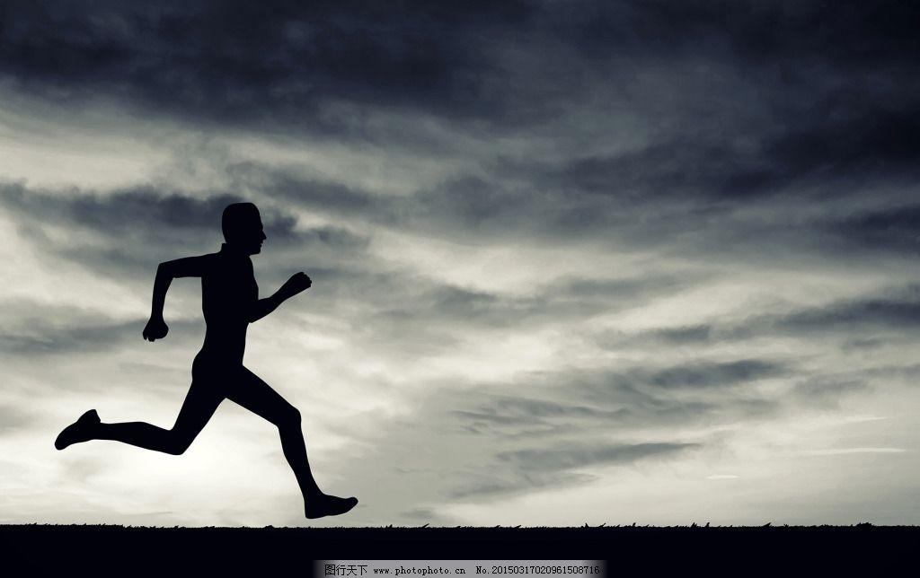奔跑 奔跑免费下载 大地 人 天空 图片素材 背景图片
