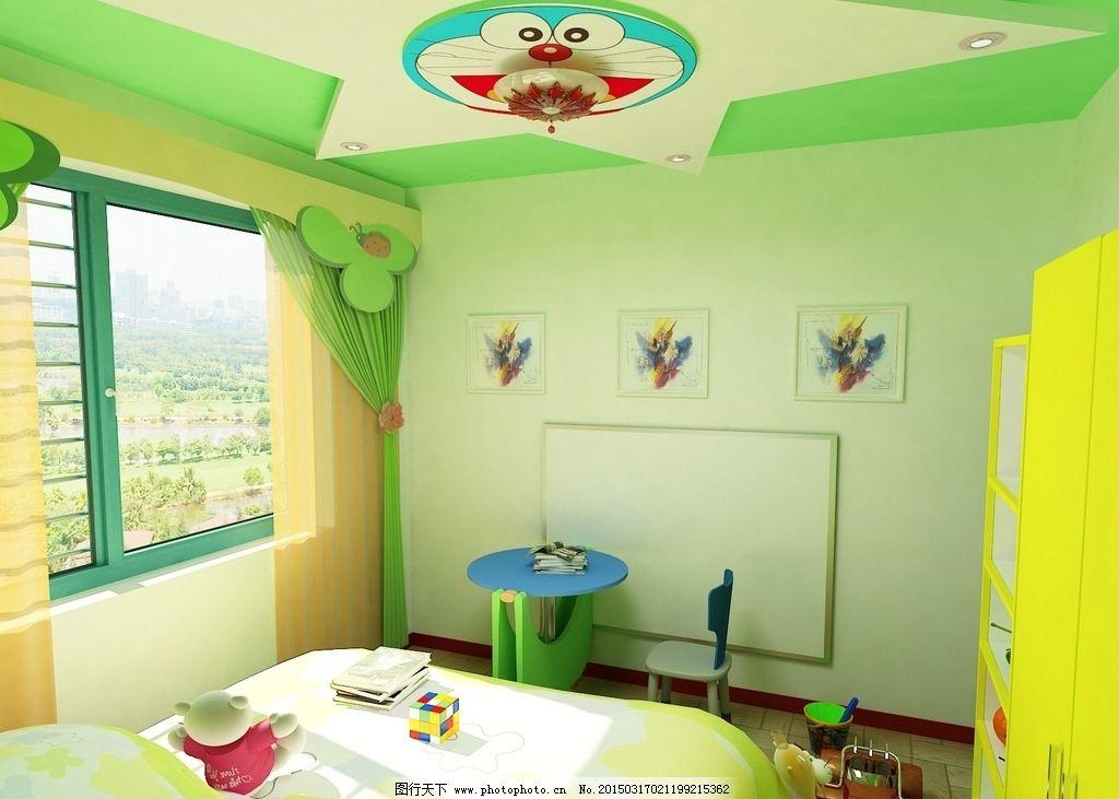 儿童房        儿童房效果 房间效果图 家居 设计 3d设计 3d作品 72