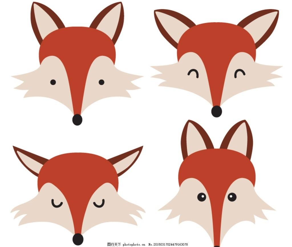 卡通狐狸头像矢量素材