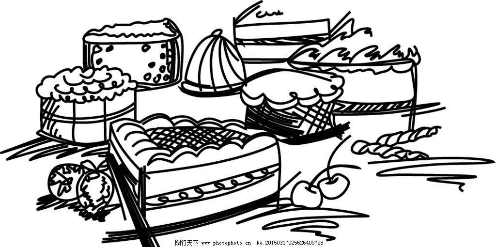 食物线条 餐饮美食 蛋糕矢量图 设计 ai  设计 生活百科 餐饮美食  ai