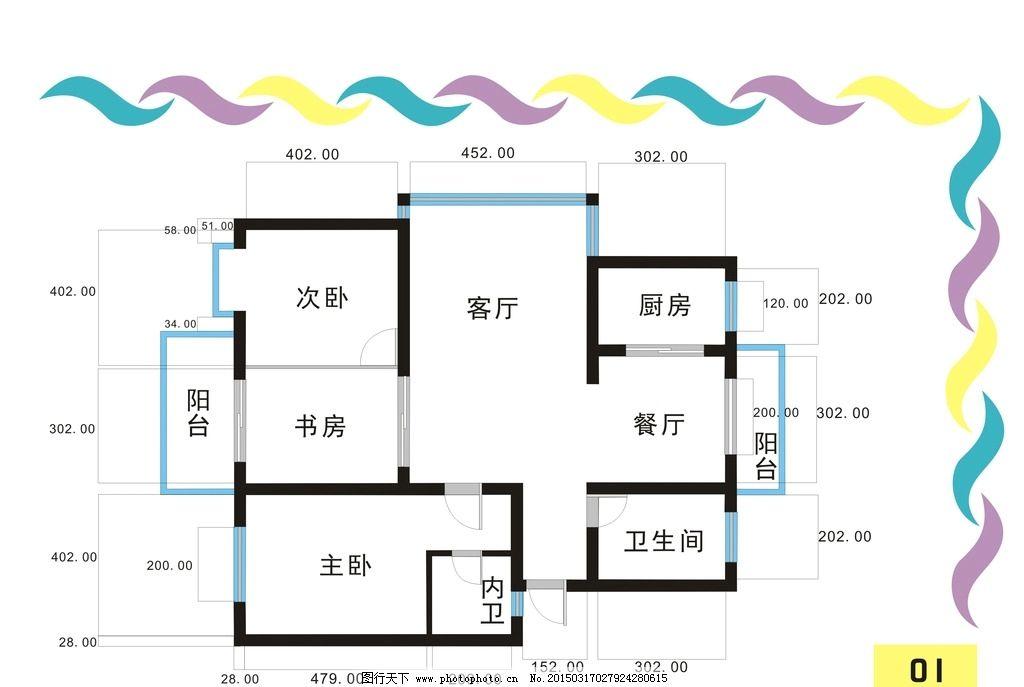室内 布局        平面图 居室 设计 环境设计 室内设计 cdr
