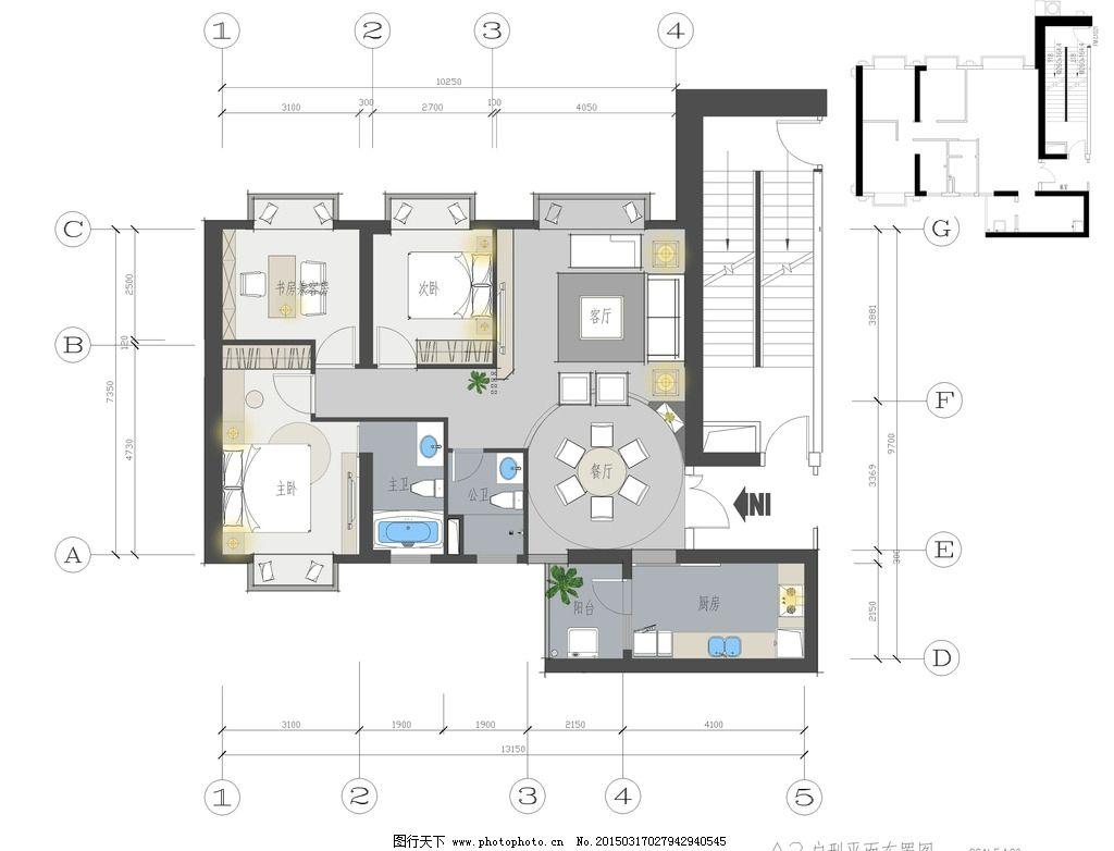 a3户型室内设计平面彩图图片