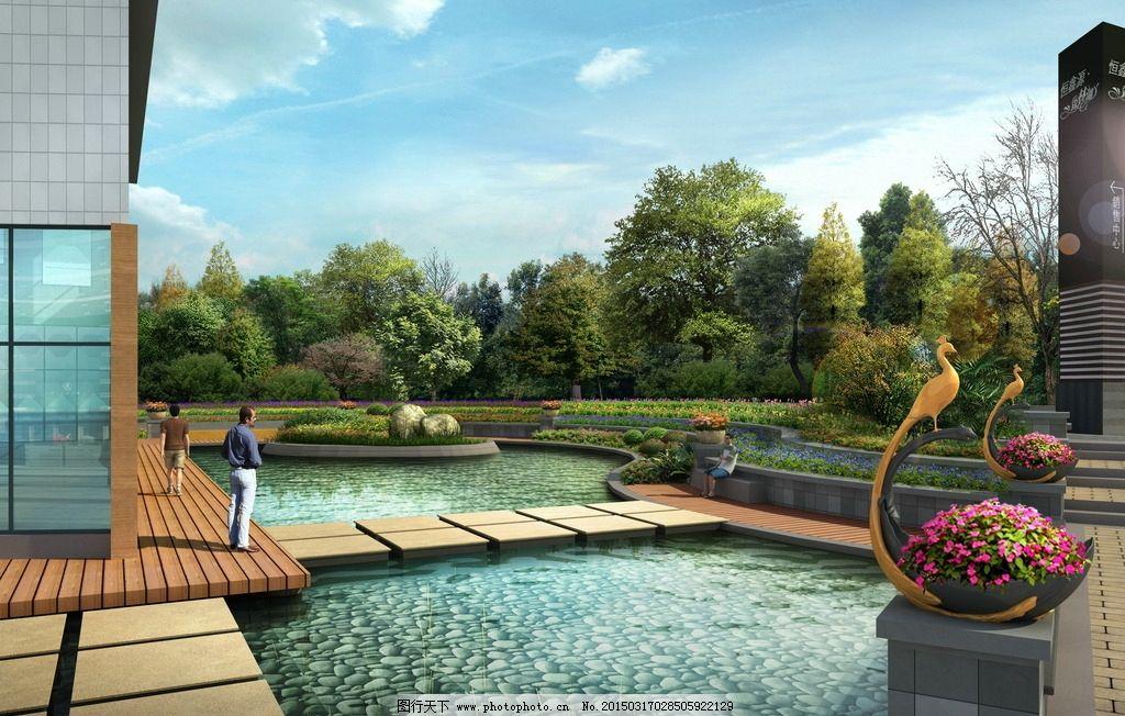 别墅小区效果图 公寓 池塘 小溪 溪流 木桥 建筑 树木 树林