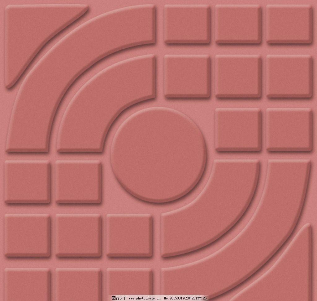 广场砖 马路牙砖 贴图 材质 材质贴图