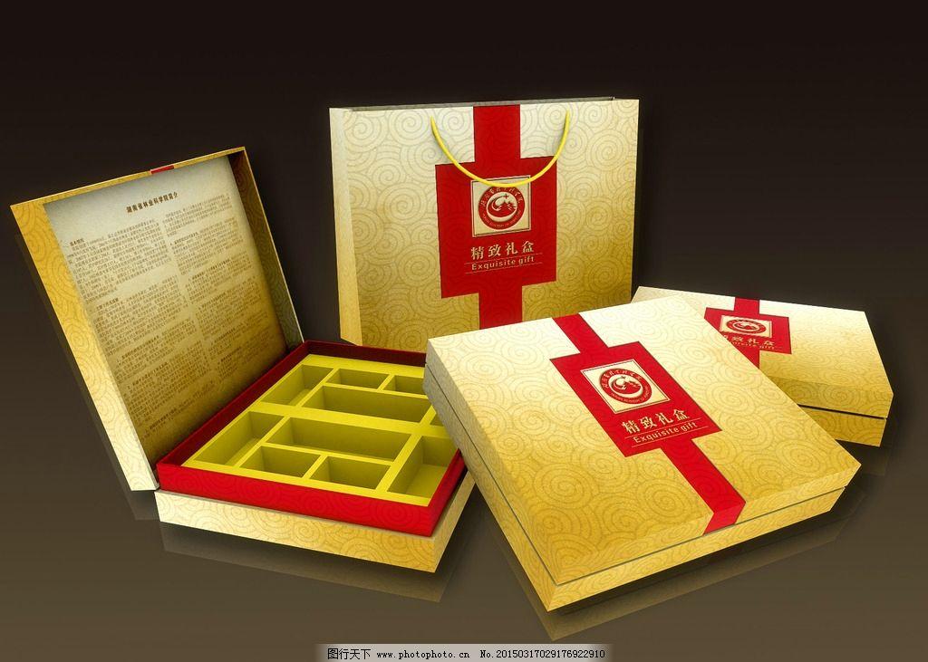 包装盒 包装盒效果图 月饼盒 茶叶盒 纸盒设计图 包装纸盒 设计 广告