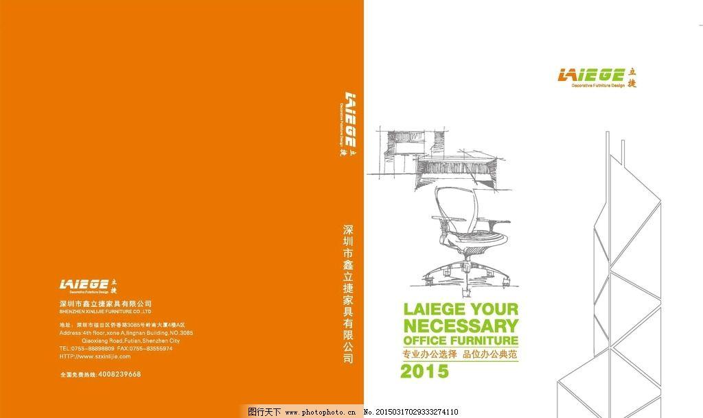 家具乱码家具封面pdf图纸转cad海报怎么办图纸图片
