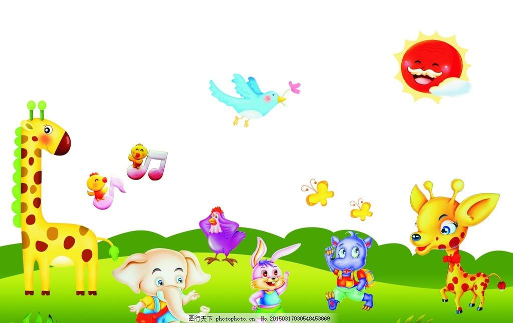 卡通小动物 卡通长颈鹿 卡通小鹿 卡通草地 幼儿展板 幼儿背景 设计