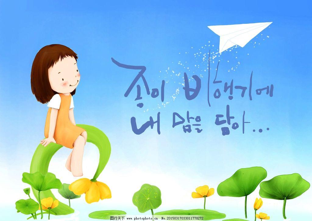 荷叶 荷花 可爱 小孩 手绘 蓝天 设计 psd分层素材 psd分层素材 300