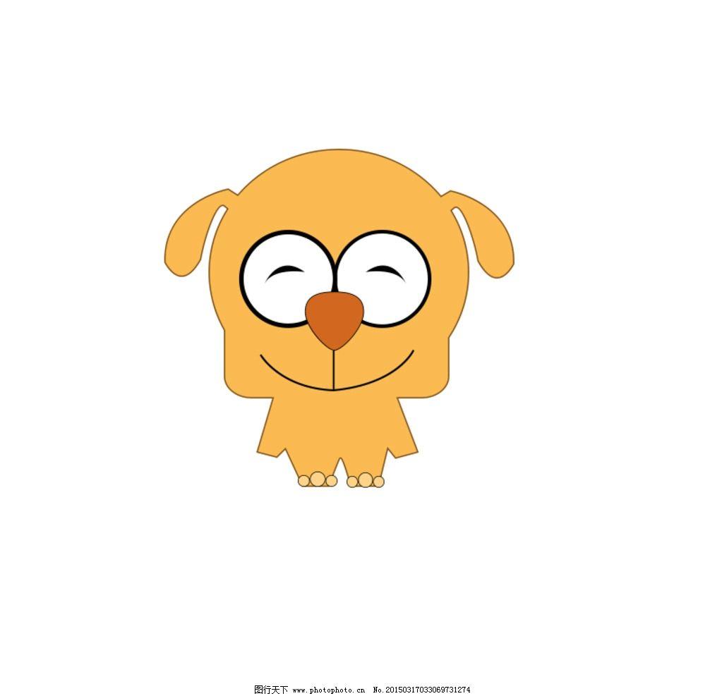 卡通 可爱 小狗 矢量图 吉祥物 设计 psd分层素材 psd分层素材 72dpi