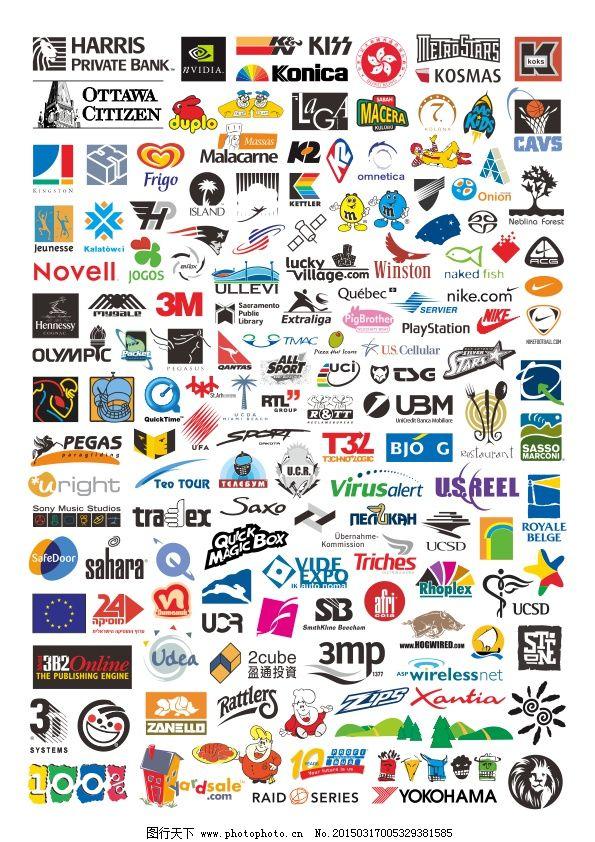 知名企业logo合集009图片