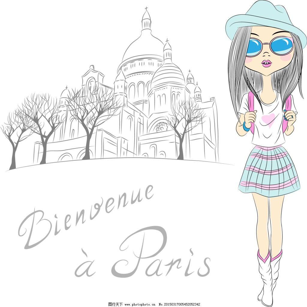 旅行的女生 旅行的女生免费下载 建筑 手绘 矢量图 矢量人物
