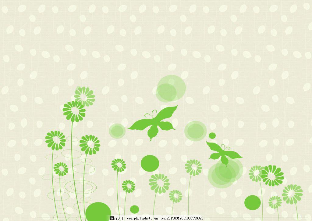 简约绿色图案墙纸免费下载 jpg 壁纸 底纹 花纹花边 绿色 墙纸 墙纸