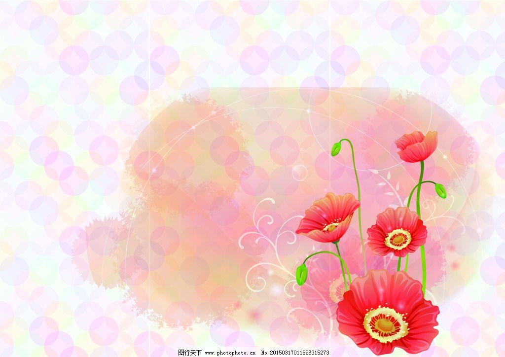 温馨浪漫壁纸免费下载