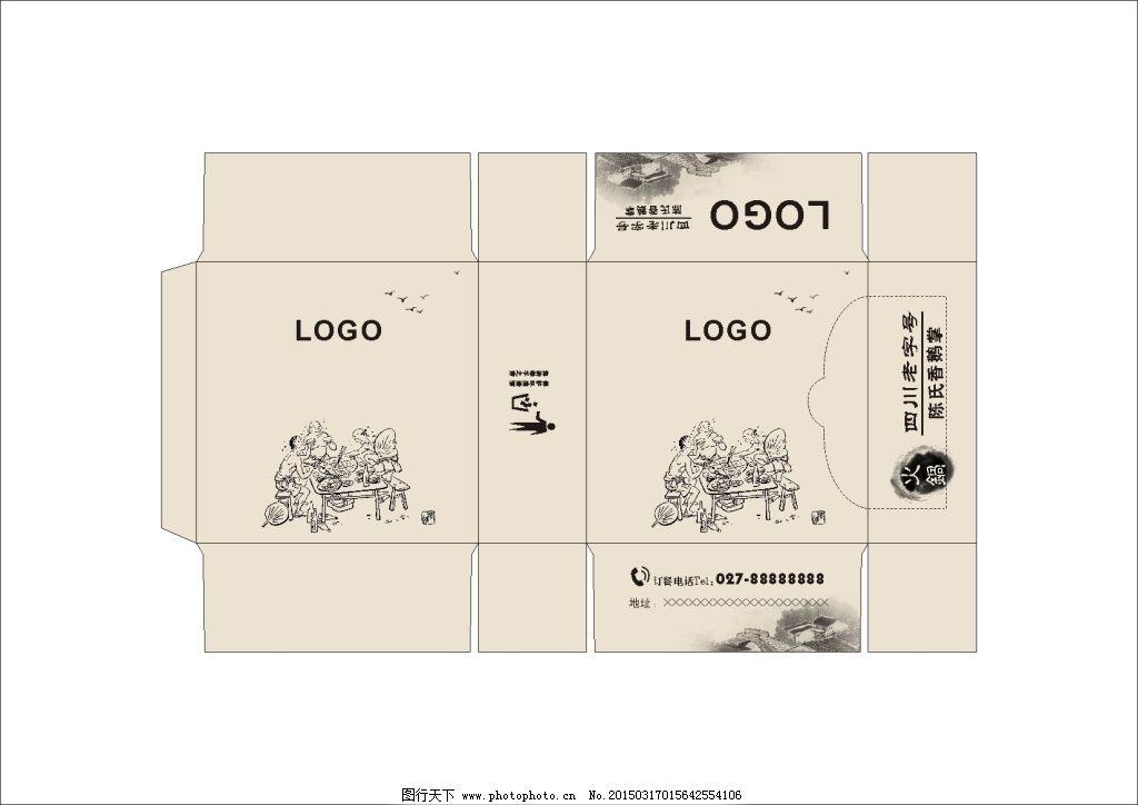 简笔画 餐厅纸巾盒 火锅纸巾盒 简笔画 原创设计 原创包装设计