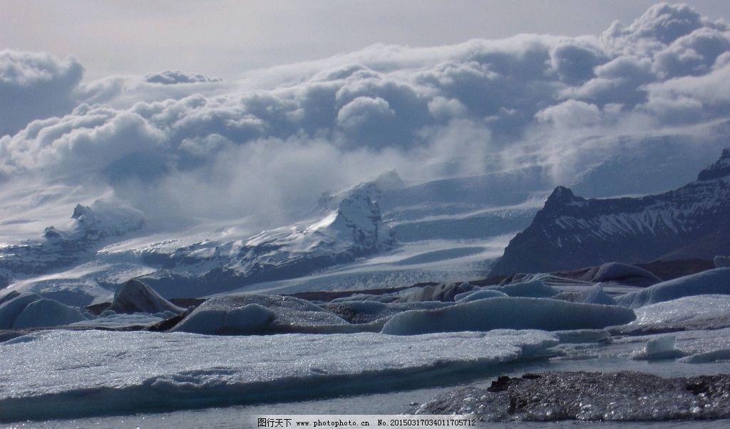 唯美冰岛图片