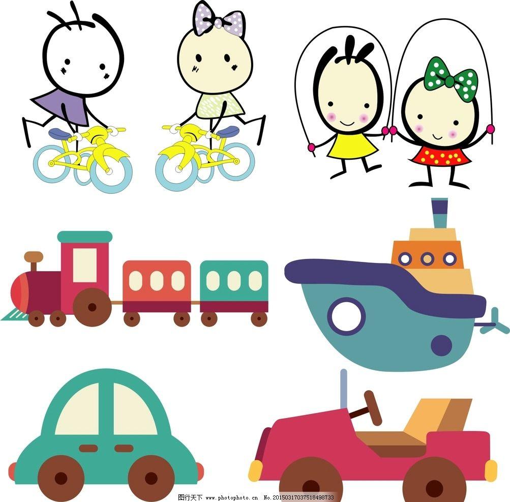 卡通儿童 汽车图片