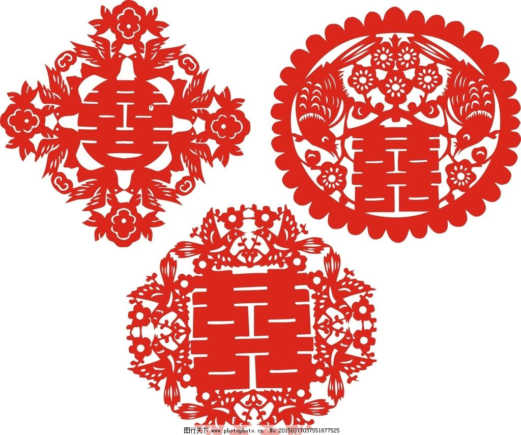 喜字 圆形剪纸 花朵图片,喜字剪纸 剪纸矢量素材 传统