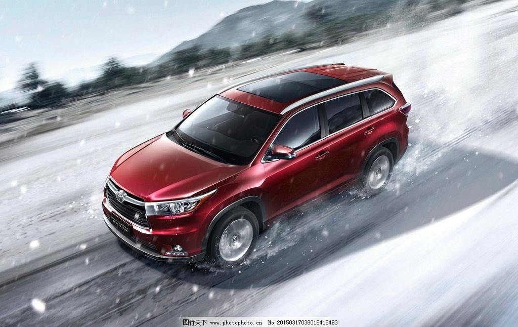 广汽丰田 汉兰达 全新汉兰达 2015款 丰田 汽车 suv 越野车 红色 雪地