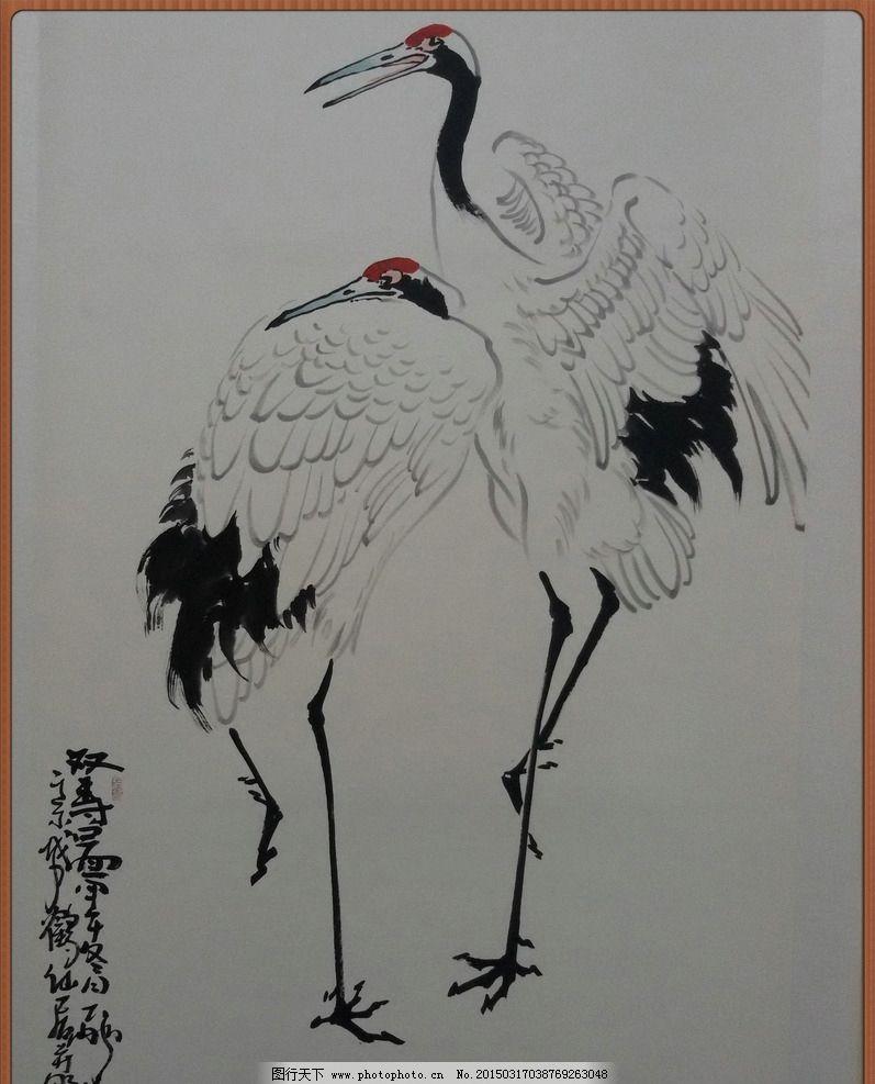 国画仙鹤 中国画 美术