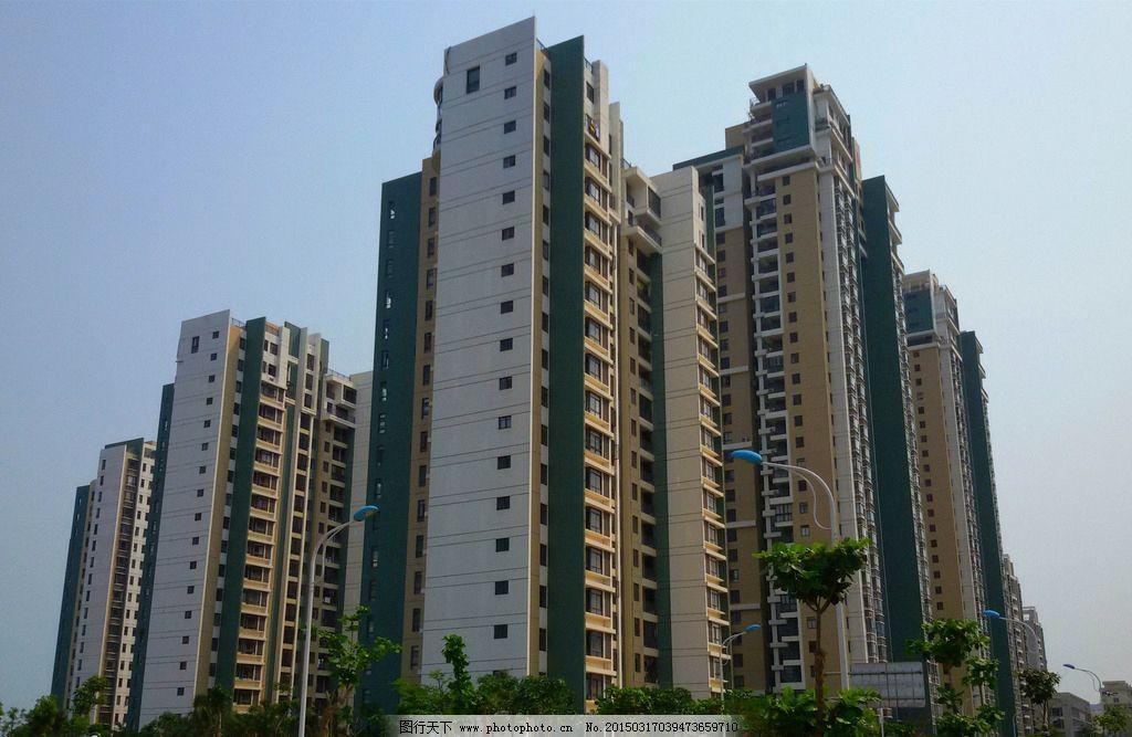 高层住宅 高楼大厦 高层住宅楼 高层居民楼 园林建筑集锦 摄影