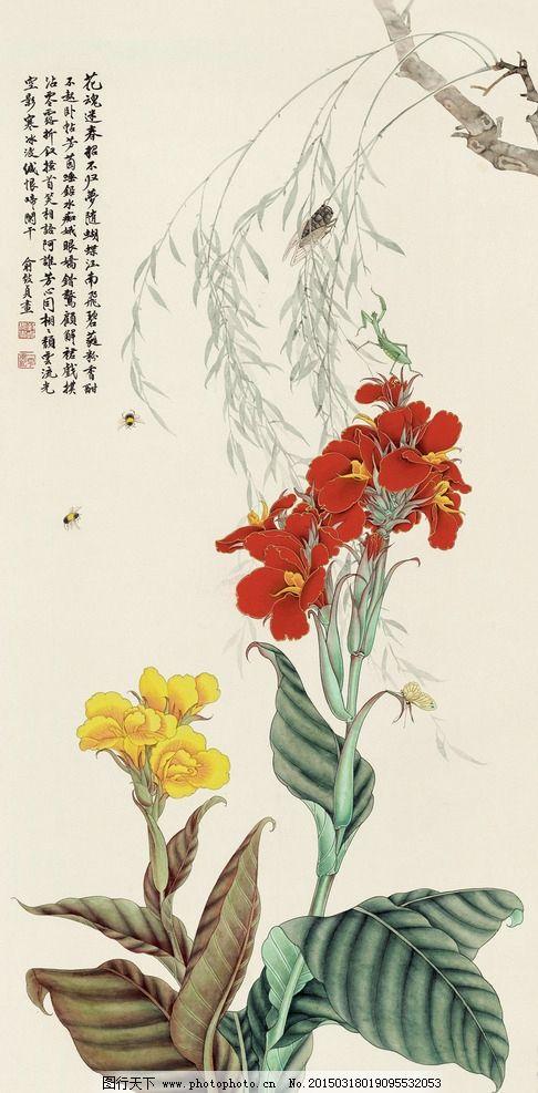 花卉图 工笔花卉 花卉昆虫 蜜蜂 昆虫 装饰画 工笔画 花卉 设计 文化